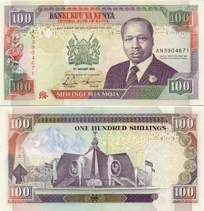 ..but when you are the president you can even add the phallic symbol to the currency....