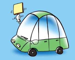 They say you should never marry someone until you've watched them drive in reverse. Image from www.getahead.rediff.com